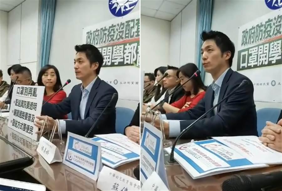 國民黨團召開記者會。(圖/摘自蔣萬安臉書)