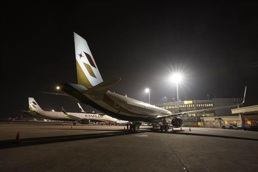星宇航空2月8日起桃園-澳門航線暫停飛航、3月29日起逐步恢復。(圖/星宇航空)