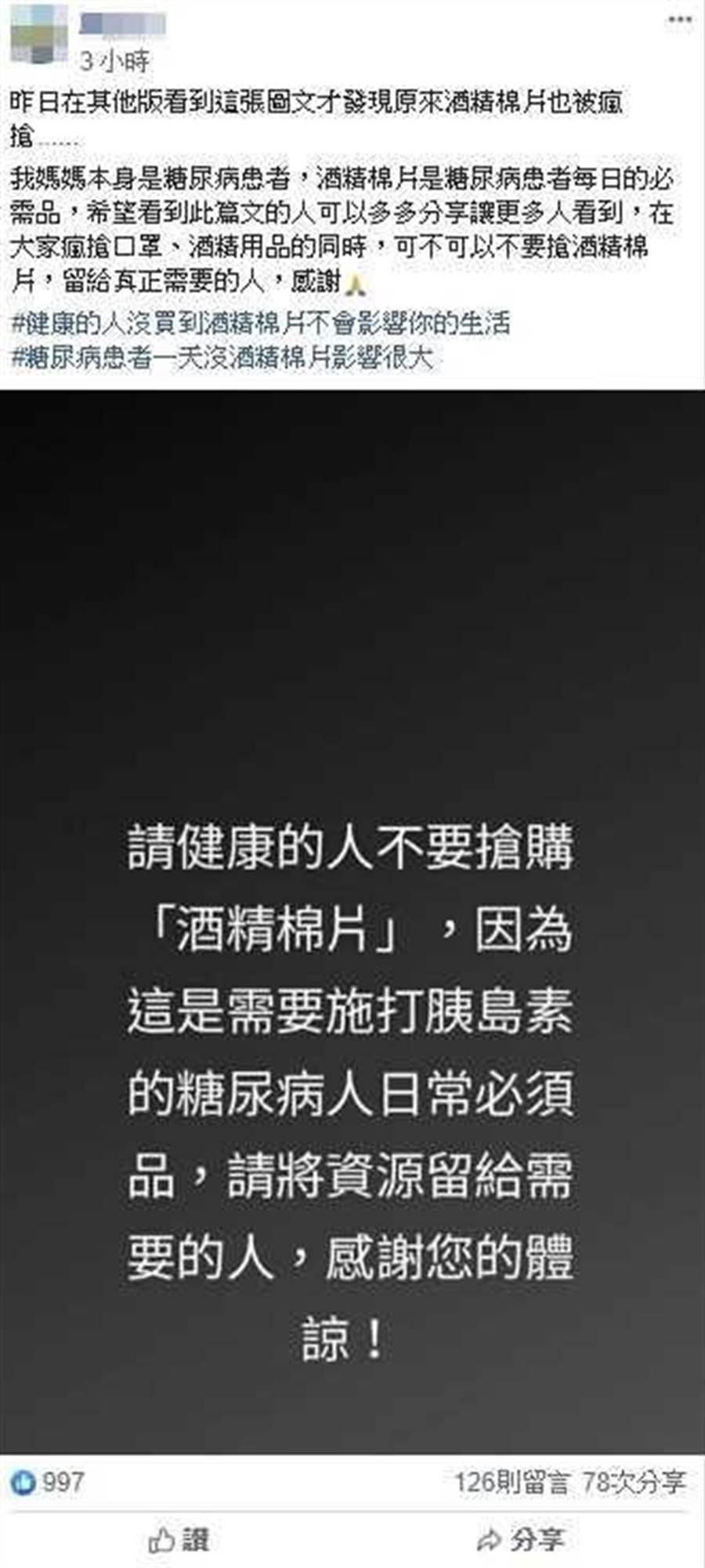 (圖/翻攝臉書新竹大小事)