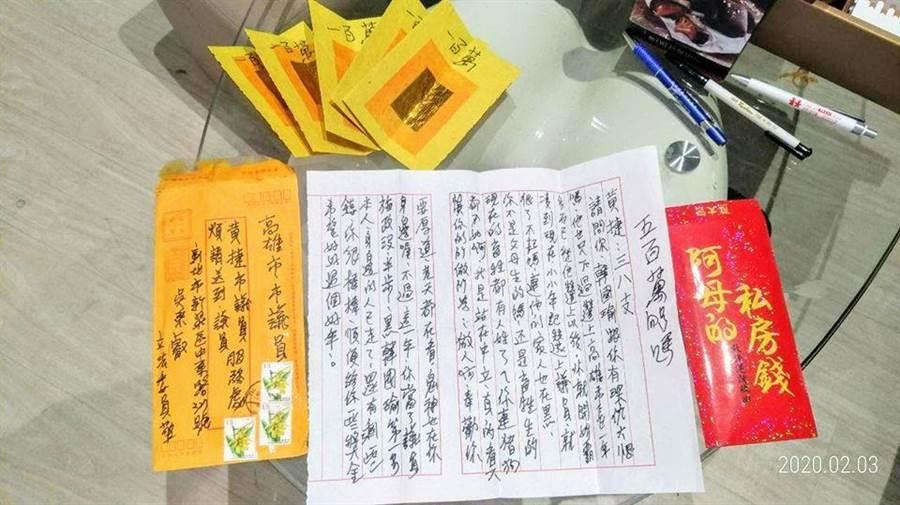黃捷在臉書PO出恐嚇信照片。(摘自黃捷臉書)