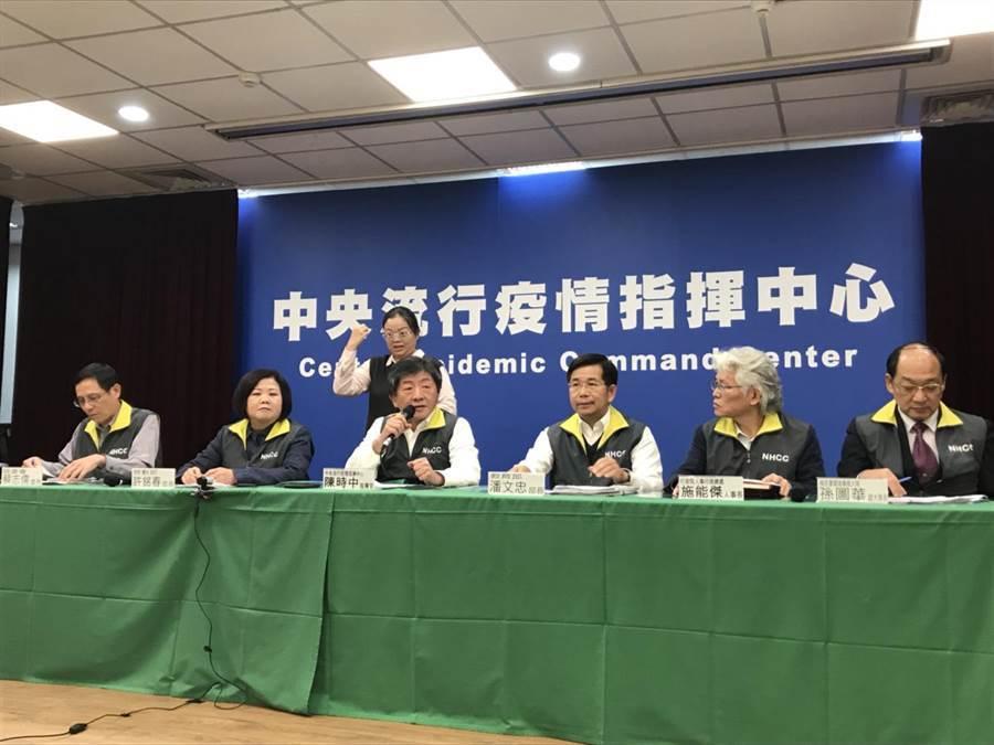 中央流行疫情指揮中心召開記者會,說明武漢肺炎疫情最新狀況。(資料照)