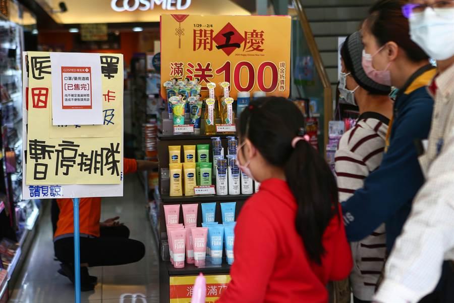 2月3日,台北街頭連鎖藥妝店,仍貼上口罩已售完等字樣。(鄧博仁攝)
