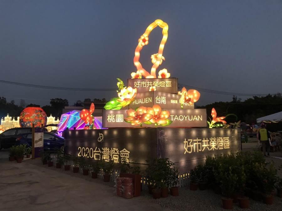 10縣市攜手打造寶島燈光樂園,好市共榮燈區融合各城市特色。(台中市府提供/盧金足台中傳真)