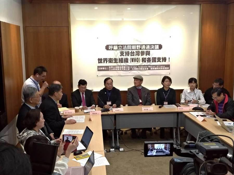 台灣聯合國協進會等民團今日記者會。 (聯合國協進會提供)