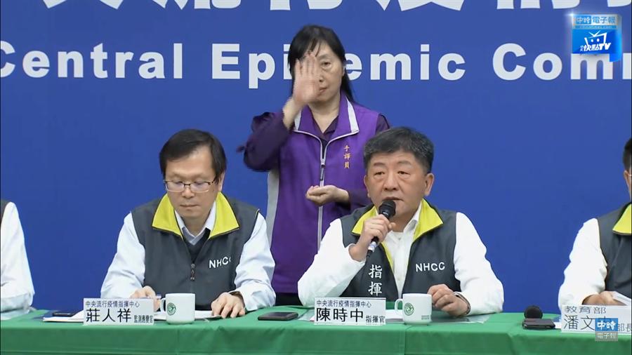 台灣武漢肺炎新增61例疑似個案。(圖/中時電子報影片)