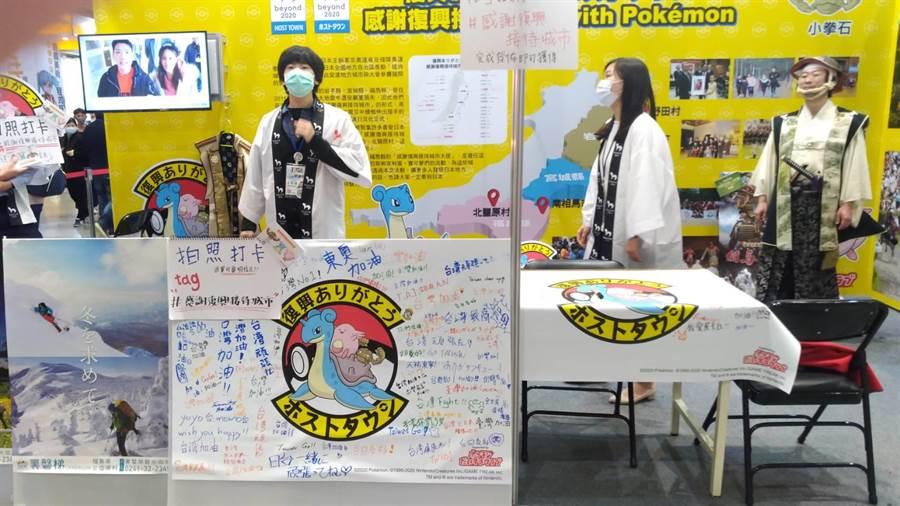 日本政府於台北國際動漫節中設立攤位,宣傳「復興謝謝接待城」制度,現場更設有應援留言版,可從留言中見證台灣動漫迷的支持。(王寶兒攝)