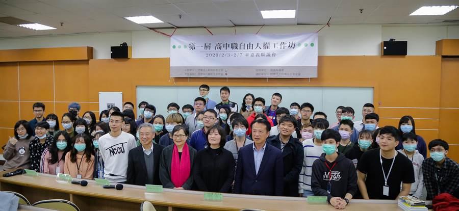 鄭南榕基金會首次以高中職學生為主,舉辦自由人權工作坊。(張毓翎攝)