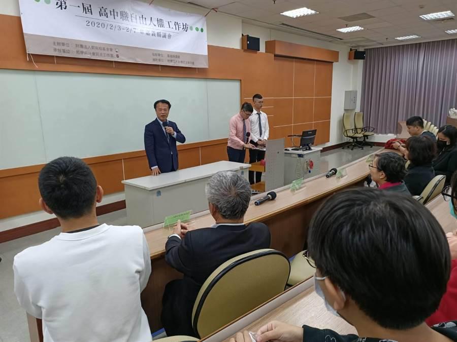 縣長翁章梁3日參加開幕式,他期待學員未來能積極參加校內公共事務。(張毓翎攝)