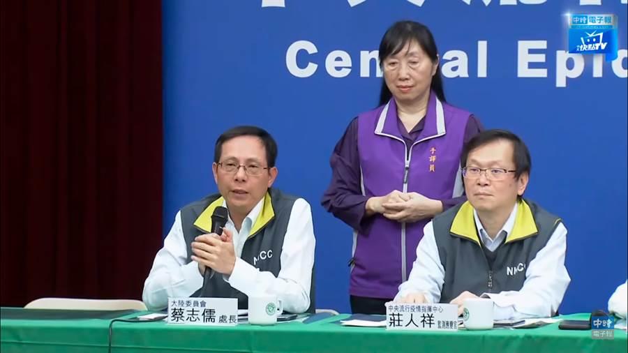 陸委會處長蔡志儒。(圖/摘自中時電子報影片)