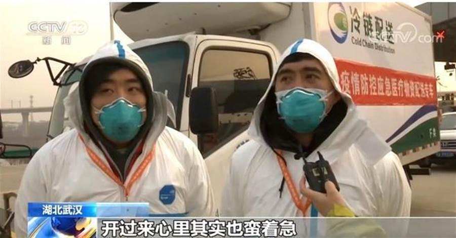 10萬人分檢測試劑馳援武漢經14小時護送到達。(照片取自中新網)
