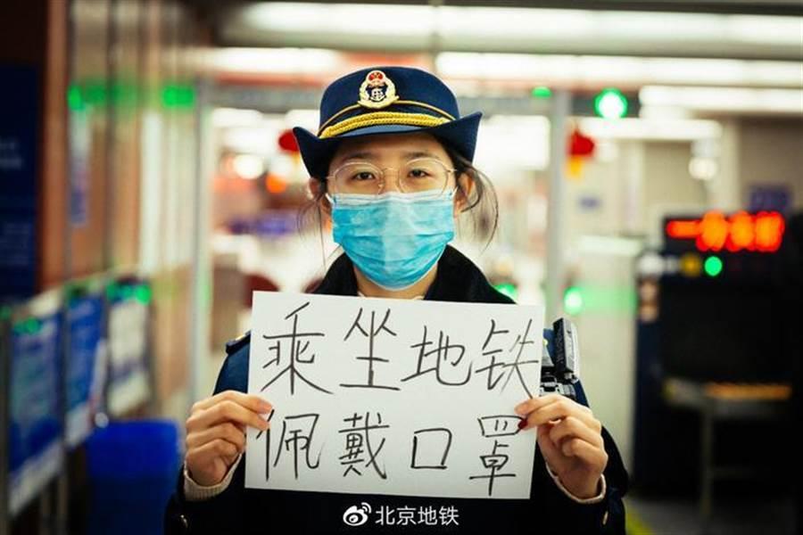 北京地鐵將對未戴口罩乘客進行勸離。(照片取自中新網)