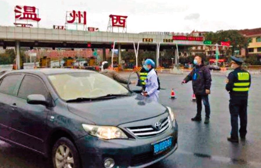 武漢肺炎擴散,浙江省溫州2日公布人員管制措施,每戶每兩天可派一人出門採購,不相關人員禁止外出。(摘自網路)