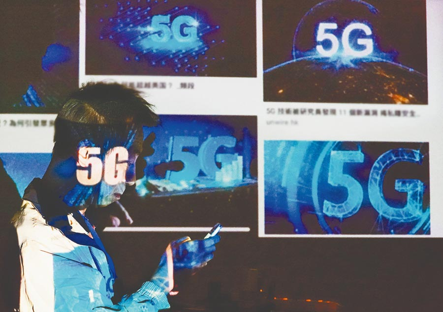 學者認為若能有效扶植應用服務發展,台灣5G可在3到5年間成熟。(本報資料照片)