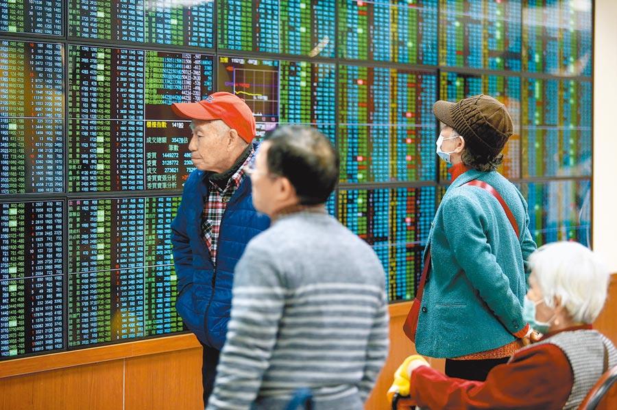 台股瀰漫恐慌氣氛,有券商已個別通知融資維持率低於140%的客戶要留意手上持股。(本報資料照片)