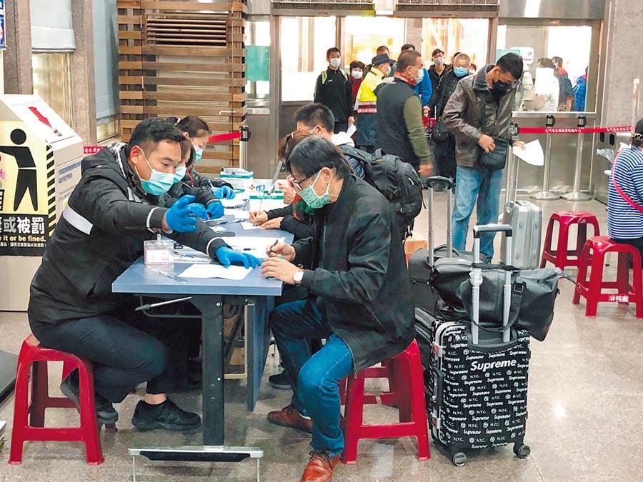 「小三通」入境旅客昨起需居家檢疫14天,金門上岸旅客填寫自主健康管理表。(李金生攝)