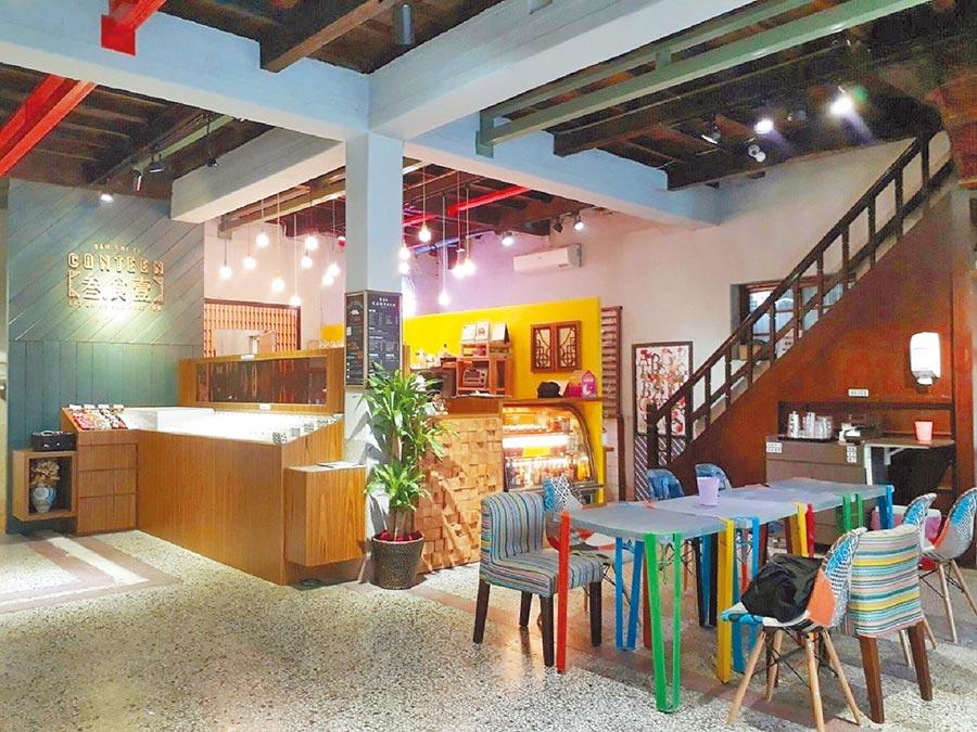 高雄市都發局歡迎民眾到高雄觀光、探索翻新後的老屋,圖為哈瑪星「叄食壹」老屋一樓經營輕食餐廳。(高雄都發局提供/林瑞益高雄傳真)