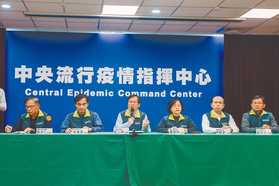 因應400多名滯留武漢的台商將包機回台,指揮中心發出緊急徵調令,徵調醫護人員。(資料照/郭吉銓攝)