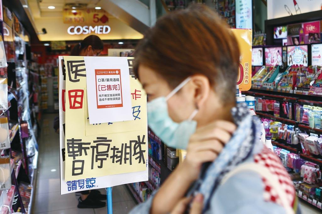 武漢肺炎疫情持續,市面上口罩一罩難求(圖/本報資料照)