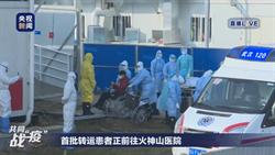 火神山醫院啟用 收治首批50位武漢肺炎患者