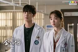 沒續集魔咒 《金師傅2》4主因榮登2020開春最夯韓劇