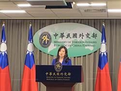 中國阻撓台灣參與WHO 外交部:蠻橫無理的邪惡本質