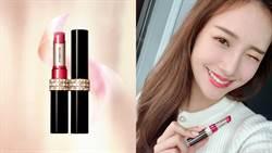 日本妞今年春天都在擦!絕美「令和紅唇膏」打造水嫩Q彈妝感