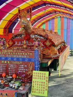 20688斤清安宮五穀龜王 將重返萬和宮