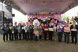 表揚百位彰化優秀農民 王惠美:驕傲的分享彰化優鮮的好