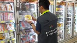 中市食安處抽驗元宵應景食品 120件全數合格