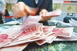 新台幣勁揚0.41% 創近四個月單日最大升幅