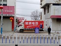 防控疫情 山東臨沂跟進採封閉式管理