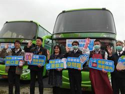 台灣燈會接駁祭出防疫4部曲 讓民眾安心賞燈