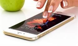 防疫漏洞 手機螢幕含菌量超越馬桶