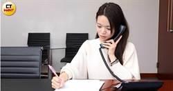 【防疫漏洞3】向主管機關打電話卻迷航 愛莫能助多於正面回應