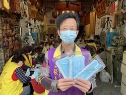 落選議員送口罩被調查 董智森:那趙天麟呢?