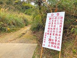 黑鷹失事 登山口封閉延至4月底