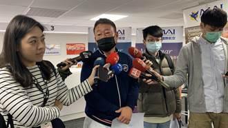 又搞錯?緬甸停飛台航班 228名旅客遭丟包當地
