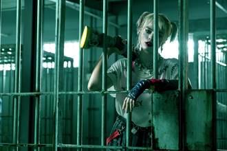 瑪格羅比再現高超演技 瘋狂詮釋20種小丑女