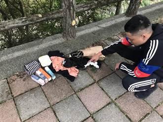 馬國女陽明山遭搶30萬 男網友強盜罪起訴