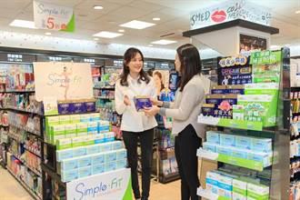 康是美全台400店推出保健「Simple Fit」專區