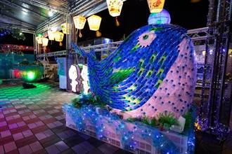 台中慈濟有「藝」思!盞盞環保燈照亮台灣燈會