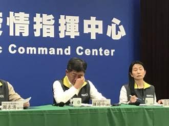 葉彥伯為彰化篩檢案哽咽 鋼鐵部長陳時中當初爆紅也是因為一滴淚