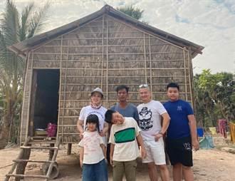 獨/郁方攜全家赴柬埔寨當國際志工 3個孩子對物價超有感