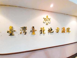 國安私菸案 少校吳宗憲限境8個月