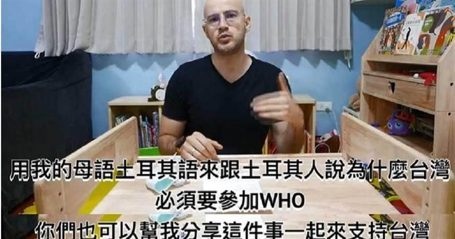 (圖/翻攝自吳鳳臉書,下同)