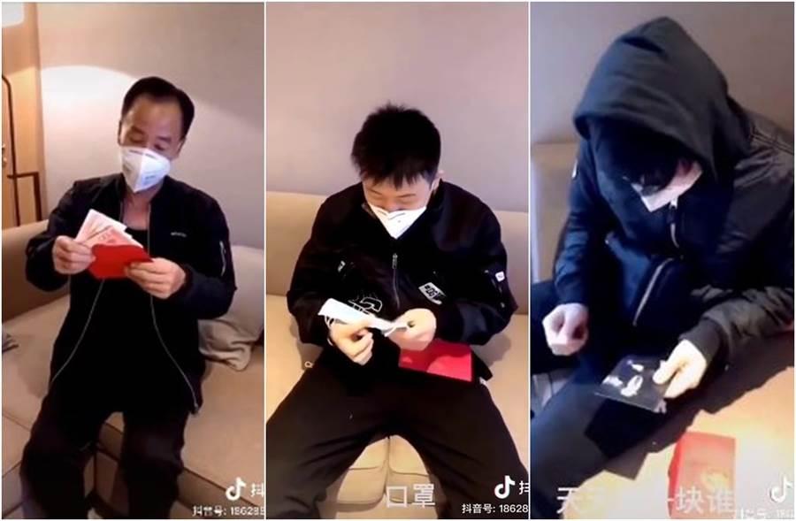 黄晓明发给员工的3个红包东西不一样。(图/翻摄自微博)
