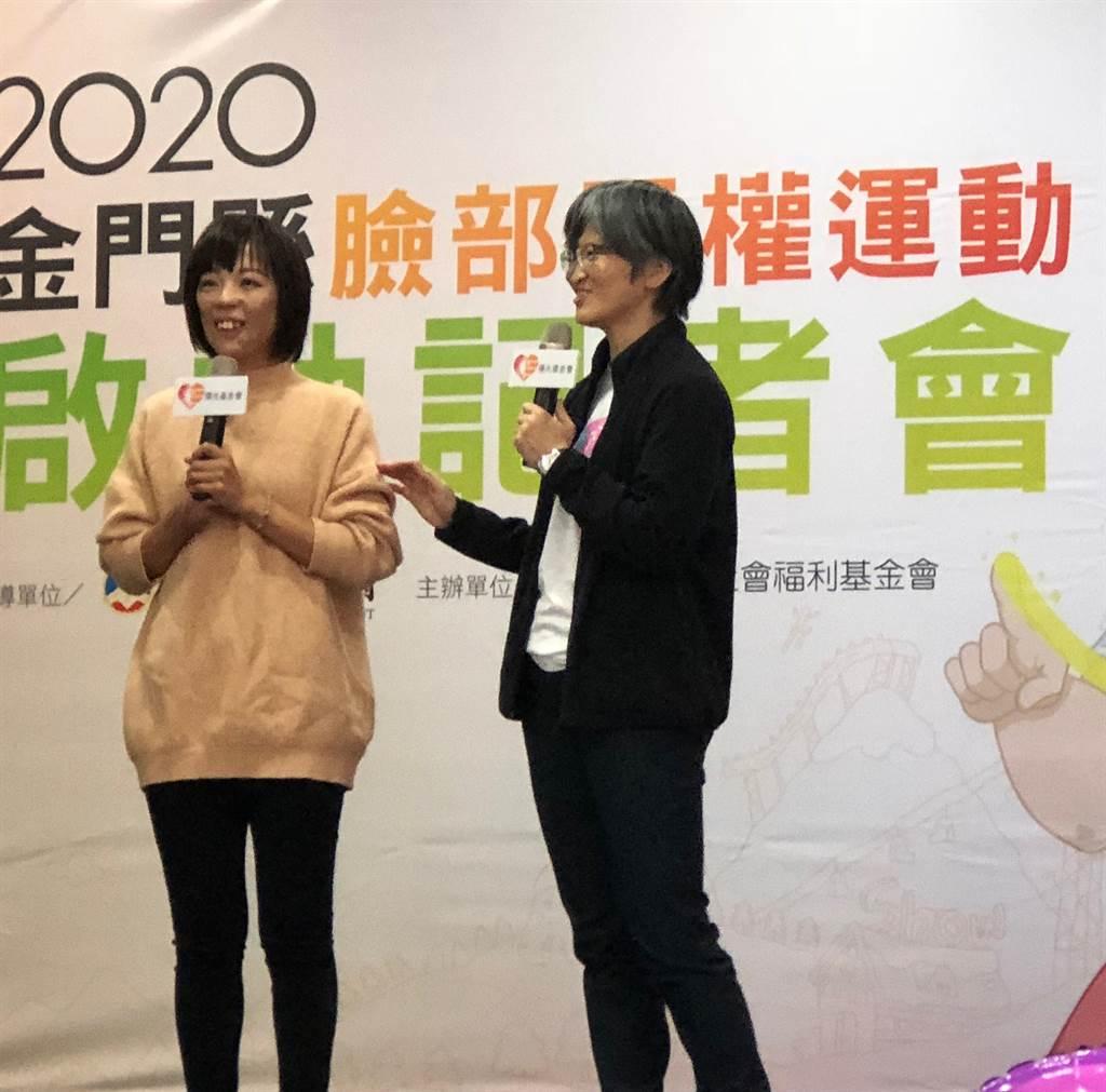 金門籍35歲的顏損傷友淑妍(左)應邀出席,期待每個人不再因為外表而受到傷害。(李金生攝)