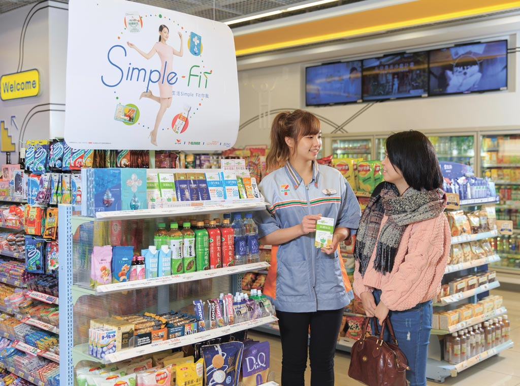 統一集團4日宣布整合旗下7-ELEVEN、康是美、BEING fit等通路,提出全新「Simple-Fit」生活提案,並將首度聯合展店於第二季開出「Simple-Fit」概念店。圖/業者提供