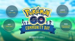 22日抓寶去 獨角犀牛當選《Pokémon GO》二月社群日主角