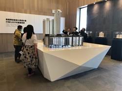 台南九份子來人少40% 建商泰嘉送GOGORO促銷